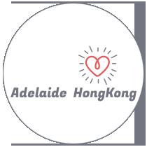 阿德萊德。小香港